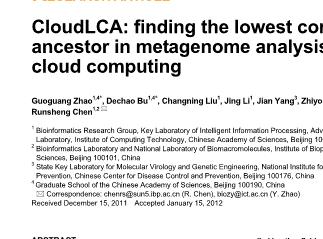 cloud Lca